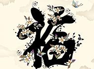 淡雅中國風水墨畫背景素材