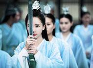 电视剧诛仙青云志美女杨紫精美壁纸图片