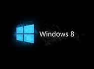电脑win8系统精美壁纸桌面赏析