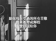 带字手机壁纸黑白欧美个性图片