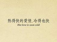 爱情空白图片只带字唯美
