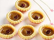 烤箱自制红豆蛋挞图片