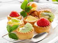 创意水果蛋挞图片清甜可口
