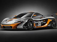 豪华跑车迈凯轮P1-GTR重磅推出