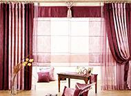 美觀大方的窗簾裝修效果圖欣賞