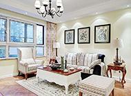 小户型客厅美式风格装修经典好看