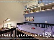 47平方米老房改革温馨三居室后果图