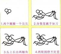 螳螂简笔画画法步骤:怎么画螳螂