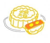 少儿彩色月饼简笔画图片