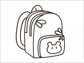 小学生书包简笔画
