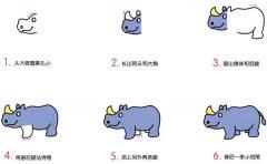 犀牛简笔画画法步骤:怎么画犀牛