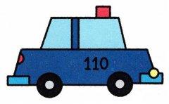 儿童彩色警车简笔画图片