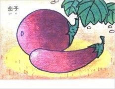 茄子简笔画