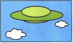 少儿彩色ufo简笔画图片