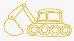少儿履带式挖掘机简笔画图片