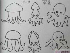 章鱼水母鱿鱼简笔画图片大全