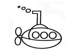 幼儿园海底潜水艇简笔画图片