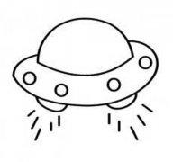 外星飞碟简笔画图片