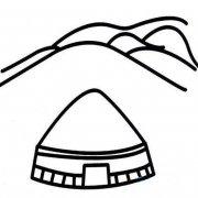 山脚下的蒙古包简笔画图片