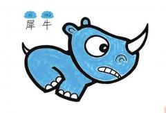 彩色卡通小犀牛简笔画图片