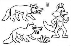 狼简笔画图片