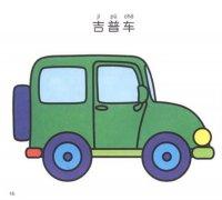 彩色的吉普车简笔画