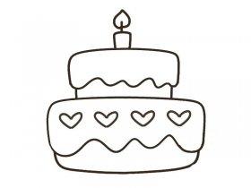 心型生日蛋糕简笔画