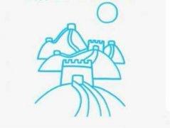 长城简笔画图片