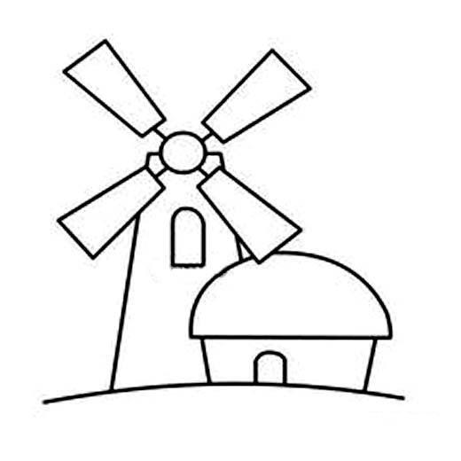 简单的乡村风车简笔画图片