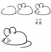 如何画老鼠简笔画