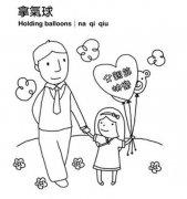 儿童手绘父亲节快乐简笔画图片