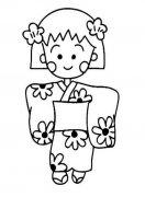 幼儿园卡物人物简笔画大全:穿和服的樱桃小丸子