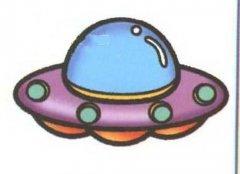 儿童彩色ufo简笔画图片