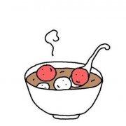 一碗冬至汤圆简笔画图片