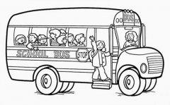 幼儿园开学第一天简笔画图片:坐上校车上学去