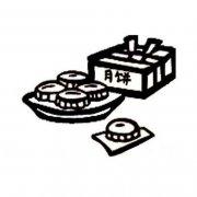 儿童一盘月饼简笔画图片