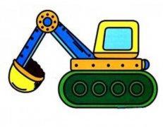 小学生彩色挖掘机简笔画图片