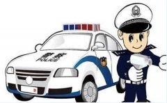 警察叔叔与警车简笔画图片