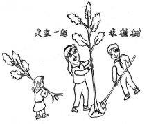 植树节简笔画图片:大家一起来植树