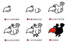 乌鸦简笔画画法步骤:怎么画乌鸦