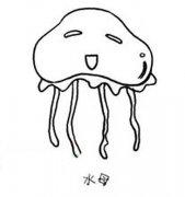 儿童卡通灯塔水母简笔画图片