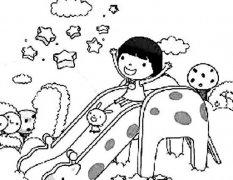 卡通人物玩滑滑梯简笔画