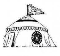 古代军队蒙古包简笔画图片