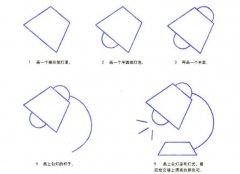台灯简笔画教程步骤图片:怎么画台灯
