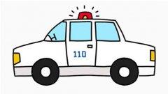 110警车简笔画图片