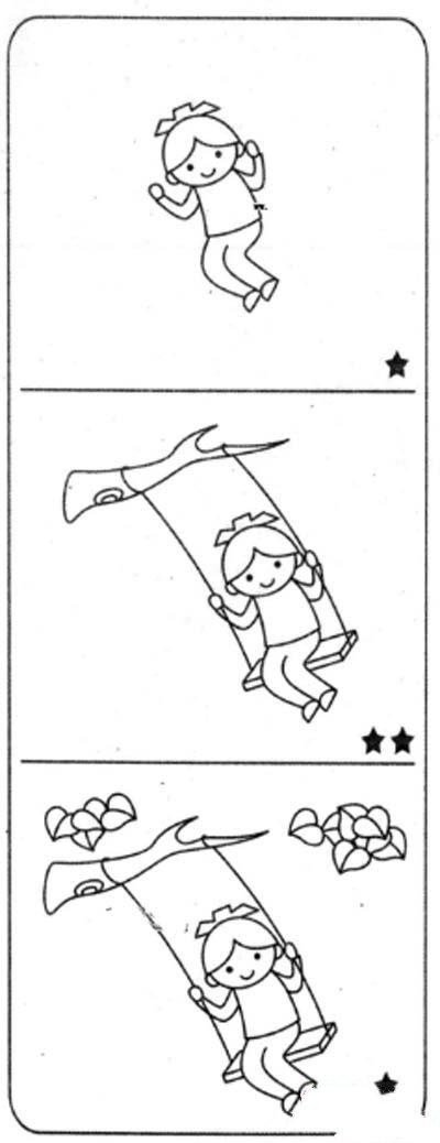 秋千简笔画教程步骤图片大全:怎么画女孩荡秋千