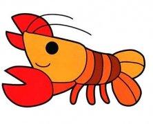 儿童彩色龙虾简笔画图片
