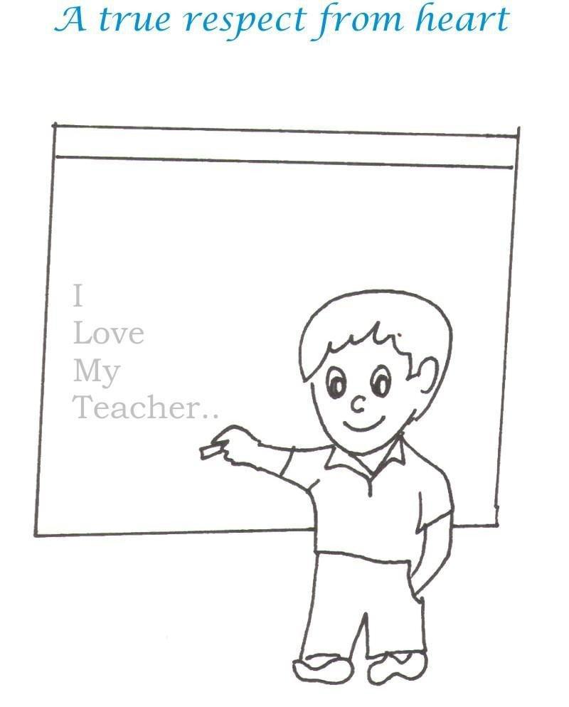教师节简笔画 上课的老师简笔画