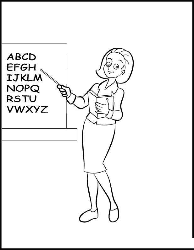 老师在上课