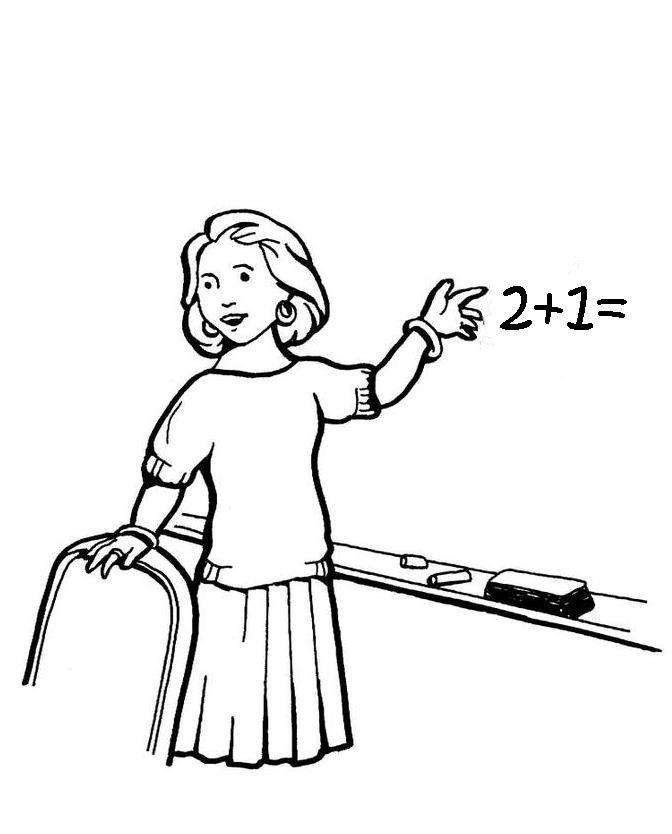 数学老师简笔画图片